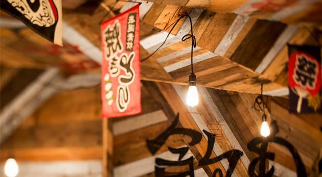 décoration intérieure bar