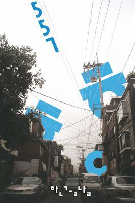 exposition Korea Now visuel