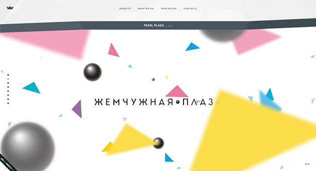 Parallax - Les dernières tendances du Webdesign - We Are Com'Art