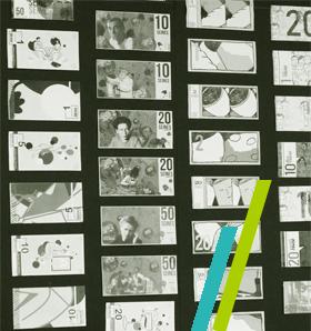 Formation bachelor Communicatioon visuelle - Infographie concepteur graphique Com'Art Design Paris